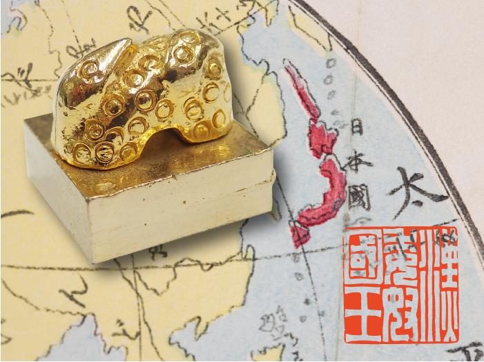 印章の起源Ⅶ(日本における印章の歴史 NO.2)